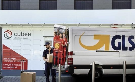 GLS Belgium breidt netwerk uit met 170 Cubee pakjesautomaten